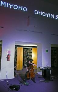 Reapertura_de_la_Biblioteca_de_las_Artes_CENART_FSM_0956b