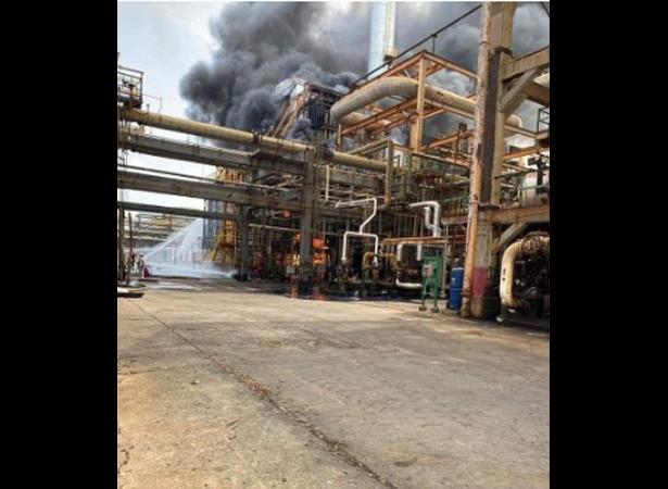 refineriasalinacruz